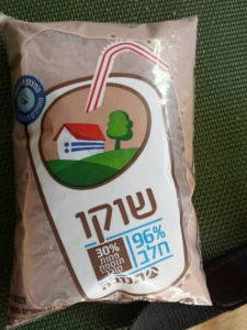 """Choco"" - single serving sized chocolate milk packaged in a small plastic bag - it reason enough to live in Israel!"