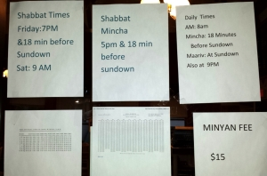 A one-time $15 donation is requested from minyan participants, which is applied towards the rental of the space from the deli.