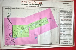 This map shows the boundary line of where one may walk on Shabbat to be in proximity to the synagogue